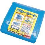 アイリスオーヤマ ブルーシート(約540cm×約720cm) B30-5472 ブルー