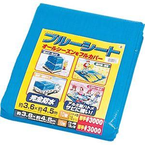 アイリスオーヤマ ブルーシート(約360cm×約450cm) B20-3645 ブルー - 拡大画像