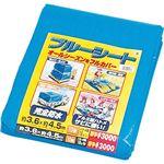 アイリスオーヤマ ブルーシート(約360cm×約450cm) B20-3645 ブルー