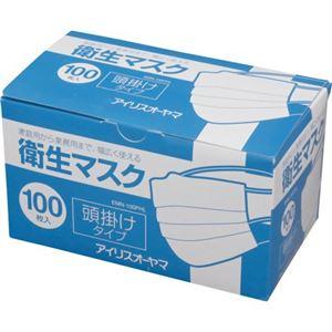 衛生マスク 頭掛けタイプ EMN-100PHL 100枚入 - 拡大画像