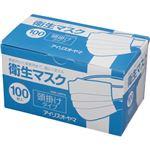 衛生マスク 頭掛けタイプ EMN-100PHL 100枚入