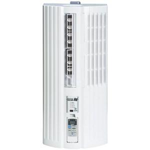 トヨトミ 窓用パーソナルエアコン(冷房専用) ホワイト TIW-A180C-W - 拡大画像