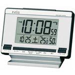 セイコー ピクシス 電波目ざまし時計 NR529S
