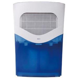 広電 除湿機(コンプレッサー式) ホワイト/ブルー KSJ-112 - 拡大画像
