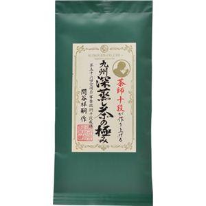 九州深蒸し茶の極み 80g - 拡大画像