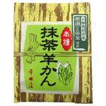 (まとめ買い)一口羊羹 抹茶×10個×6セット