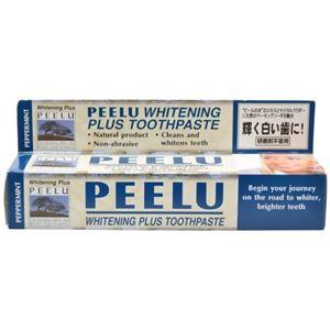 ピールトゥースペースト ホワイトニングプラス ペパーミント 85g - 拡大画像