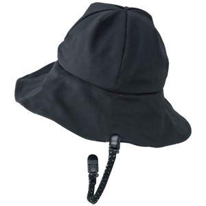 岡田美里プロデュース mili millie 風の日もかぶれる帽子 ブラック - 拡大画像