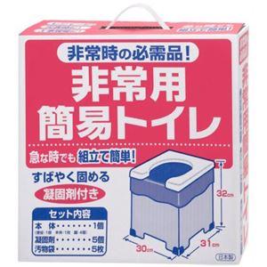 非常用簡易トイレ 凝固剤5個付 - 拡大画像