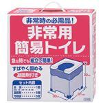 非常用簡易トイレ 凝固剤5個付