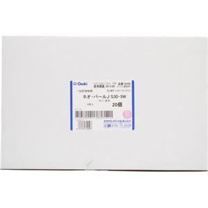 滅菌カップ入綿球 ネオ・パールJ S30-5W 5球入×20個 - 拡大画像
