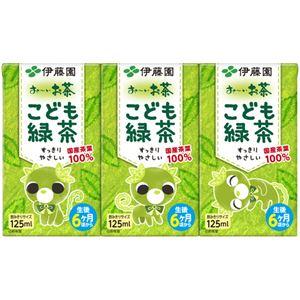 【ケース販売】おーいお茶 こども緑茶 125ml×36本 - 拡大画像