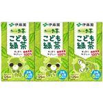 【ケース販売】おーいお茶 こども緑茶 125ml×36本