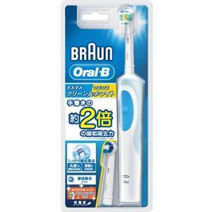 ブラウン オーラルB 電動歯ブラシ すみずみクリーン&つるつるホワイト D12023WE - 拡大画像