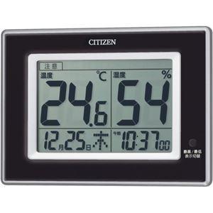 シチズン 温度・湿度計 黒 8RD200-002 - 拡大画像