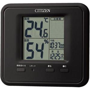 シチズン 温度・湿度計 黒 8RD203-002 - 拡大画像