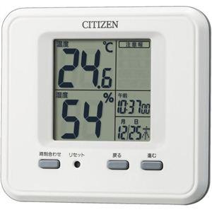 シチズン 温度・湿度計 白 8RD203-003 - 拡大画像