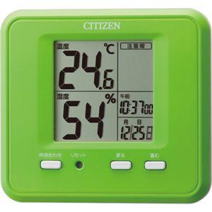 シチズン 温度・湿度計 緑 8RD203-005 - 拡大画像