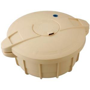 MEYER 電子レンジ圧力鍋 ベージュ MPC-2.3BE - 拡大画像
