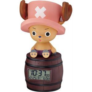 リズム時計 キャラクタークロック ワンピース トニートニー・チョッパー 茶色 8RDA51RH06 - 拡大画像