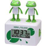 リズム時計 キャラクタークロック ケロクロック2 白 8RDA46RH03