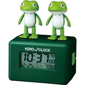 リズム時計 キャラクタークロック ケロクロック 緑 8RDA46RH05 - 拡大画像