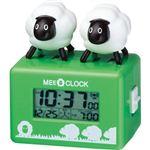 リズム時計 キャラクタークロック メェークロック 緑 8RDA49RH05