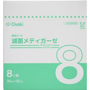 滅菌メディガーゼ TS8-1 80袋