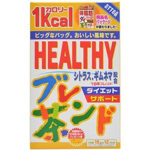 HEALTHYブレンド茶 15g×12包 - 拡大画像