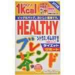 HEALTHYブレンド茶 15g×12包