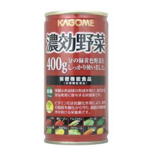 【ケース販売】カゴメ 濃効野菜 190g×30缶 - 拡大画像