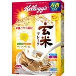 (まとめ買い)ケロッグ 玄米フレーク 徳用箱 400g×8セット