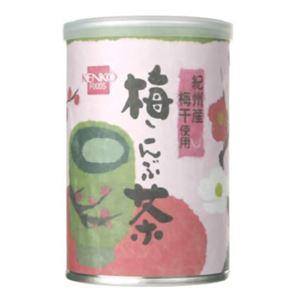 健康フーズ 梅こんぶ茶 80g - 拡大画像