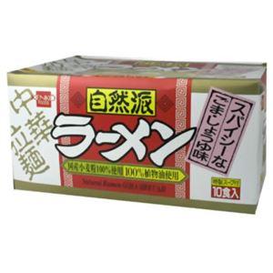 健康フーズ 醤油ラーメン 87g×10袋 - 拡大画像
