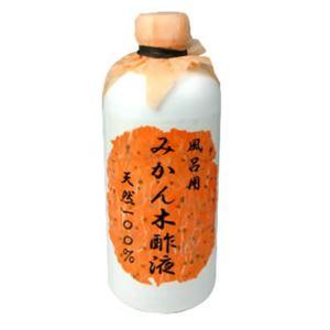 みかん木酢液 490ml(入浴剤) - 拡大画像