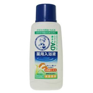 メンソレータム AD薬用入浴剤 森林の香り(入浴剤) - 拡大画像