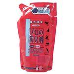ペット用 プロの消臭剤 桃の香り 詰替用 220ml