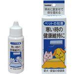 愛犬愛猫 保健食 (体を暖めたい時に) 30ml