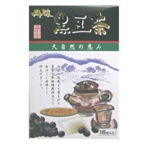 丹波黒豆茶 - 拡大画像