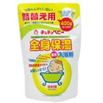 チュチュベビー 全身保湿入浴剤 詰替え用 400g