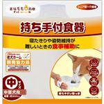 (まとめ買い)老犬介護用 持ち手付食器 中×2セット