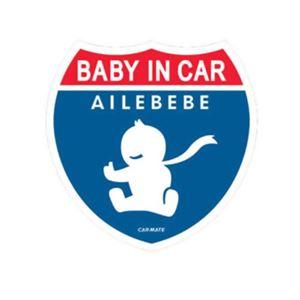 カーメイト エールベベ セーフティメッセージ (BABY IN CAR) BB614 - 拡大画像