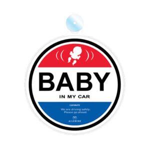 カーメイト エールベベ セーフティメッセージ (BABY IN CAR) 吸盤 BB650 - 拡大画像