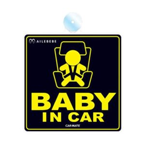 カーメイト エールベベ セーフティメッセージ (BABY IN CAR) 吸盤 BB651 - 拡大画像