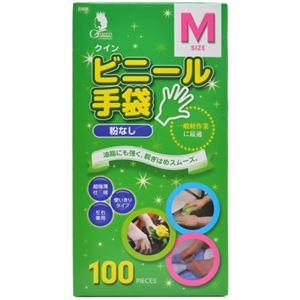クイン ビニール手袋(パウダーフリー) M100枚 - 拡大画像