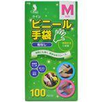 クイン ビニール手袋(パウダーフリー) M100枚