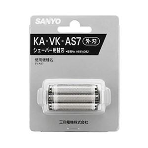 SANYO メンズシェーバー替刃(外刃) KA-VK-AS7
