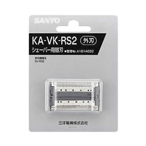 SANYO メンズシェーバー替刃(外刃) KA-VK-RS2