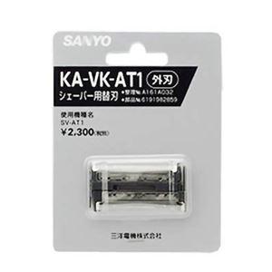SANYO メンズシェーバー替刃(外刃) KA-VK-AT1