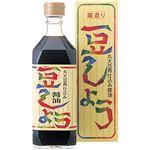 ヤマヒサ 豆しょう(丸大豆再仕込み醤油) 500ml